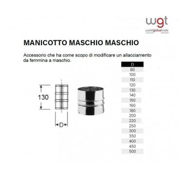 DIAMETRO 400 MANICOTTO MASCHIO MASCHIO MONOPARETE IN ACCIAIO INOX 304 PER CANNE FUMARIE